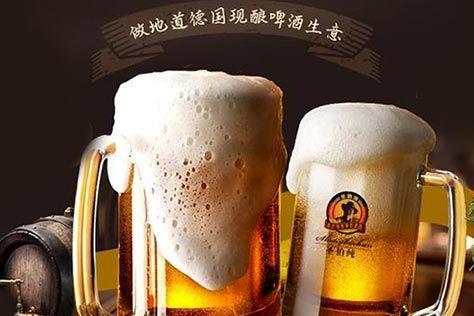 圣伯純精釀鮮啤加盟總投資是多少 加盟需要多少費用呢