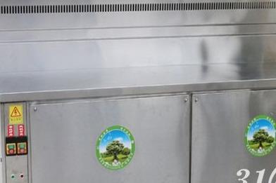 新風環保燒烤車