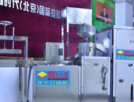 豆鄉人家豆腐坊總代理怎么申請 代理具體需要什么條件