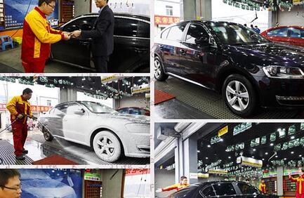 汽车美容店投资多少 需要办理什么手续