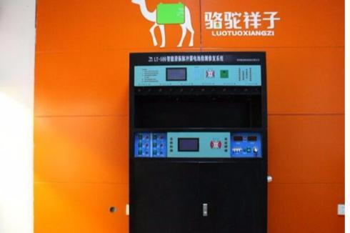 骆驼祥子铅酸电池** 靠实力抓住消费者