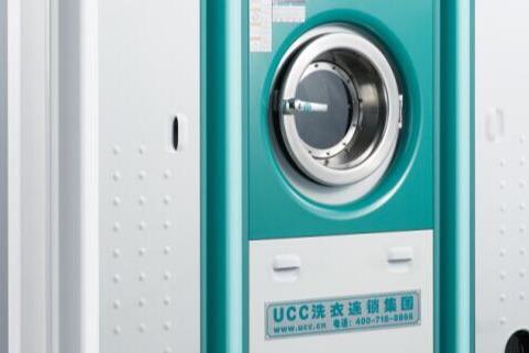 縣城里投資UCC**洗衣項目**嗎