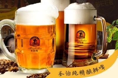 圣伯纯精酿鲜啤加盟有什么市场优势
