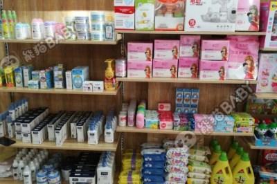 熊猫baby母婴工厂店合作要多少*
