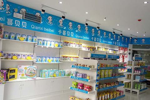 母婴店开在什么地区生意会更好