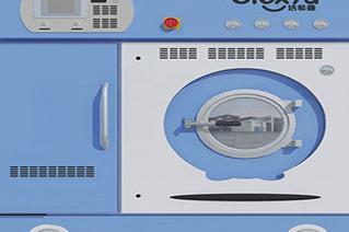 開一家干洗店大概投資多少* 幾萬元投資