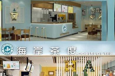 縣城開茶飲店**嗎 選對品牌生意好