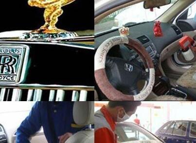 做洗车人家汽车美容投资大不大