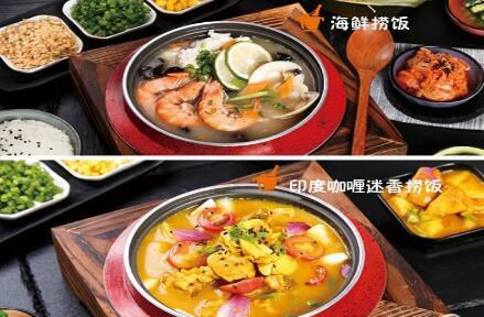 食趣石代石鍋飯市場前景如何 投資開店可靠嗎