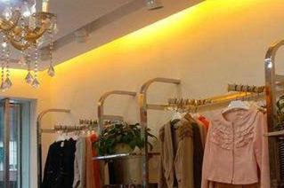 做女装生意要投资多少* 哪个女装品牌****