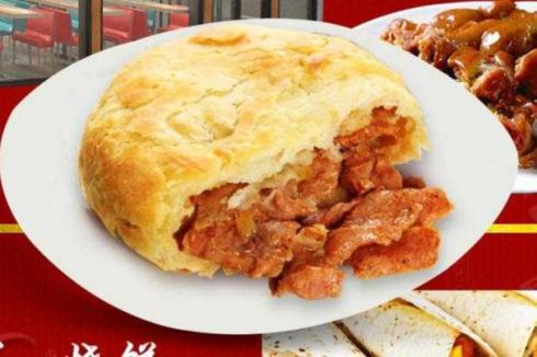 禾合佳烧饼