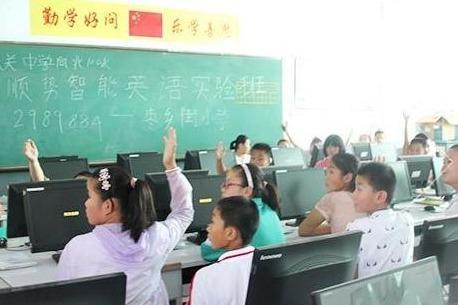 開店做什么生意好 順勢智能英語教育生意好嗎
