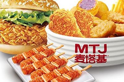加盟漢堡品牌有哪些 麥塔基營養美食平價經營