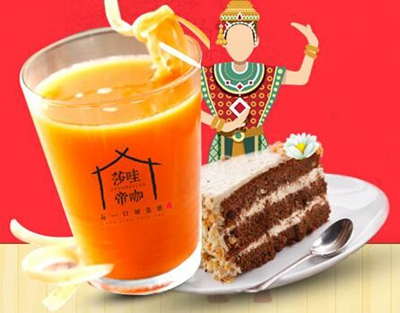 莎哇帝咖茶饮招商加盟