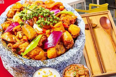 食趣石代石锅