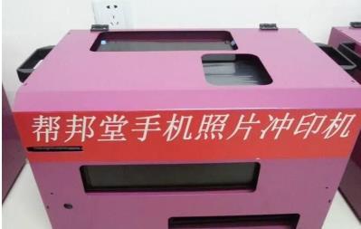 幫邦堂記憶寶盒速印機