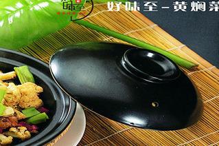 山东济南餐饮加盟 陶帮主陶香鸡项目好