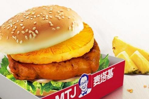 我想加盟汉堡店怎么找 麦塔基助你顺利开启**人生