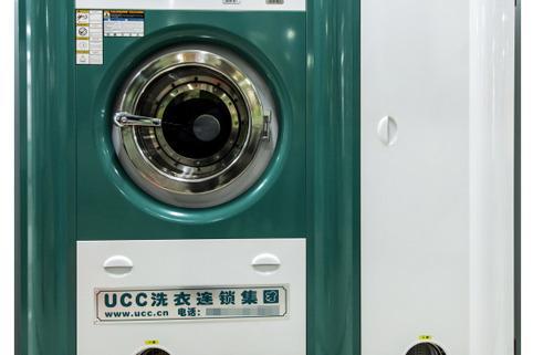 UCC**洗衣2019加盟费多少 加盟条件有哪些