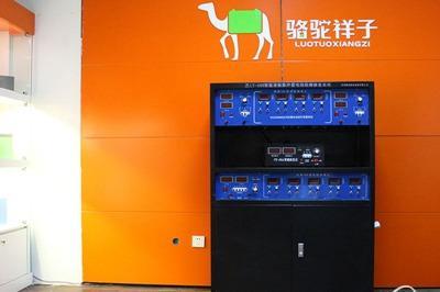 加盟有没有什么好的电池**品牌 骆驼祥子有实力