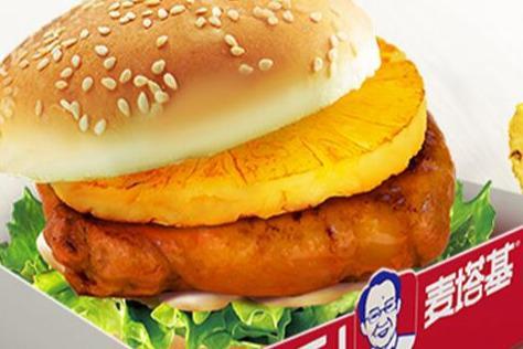 漢堡一年能掙多少 大概需要投資多少*