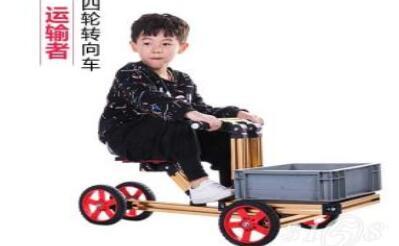 任性宝贝百变童车