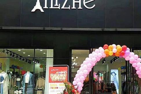25岁女性创业做什么好 艾丽哲女装万元开店**多