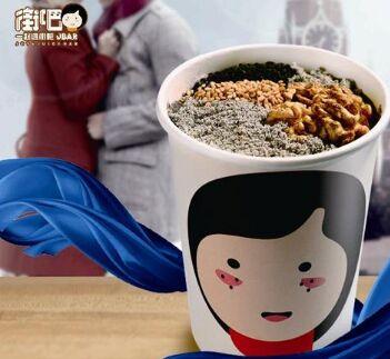 现在投资街吧奶茶还有*可*吗