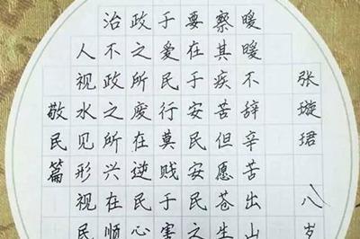 赵汝飞练字怎么样 加盟实力品牌赢占市场的秘诀