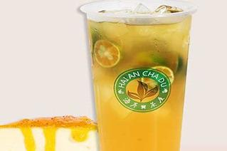 海岸茶度茶饮加盟店加盟费要多少