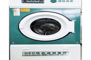 开什么干洗店生意好 UCC**洗衣发展很是不错