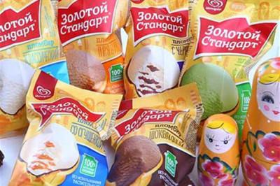2019开家爱玛客冰淇淋店一共要多少钱