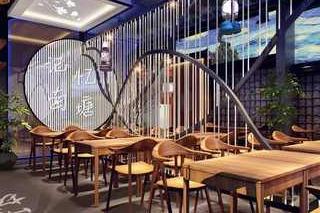 记忆南塘意境智慧餐厅