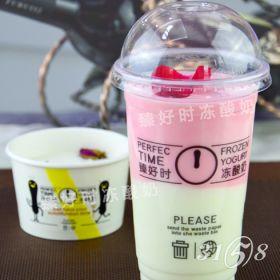 在三四线城市开个臻好时冻酸奶成本需要多少*