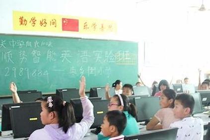 顺势智能英语教育怎么样 发展空间如何