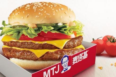漢堡店開在哪比較** 怎么選址比較好啊