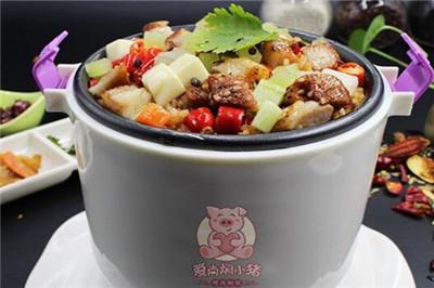 愛尚燜小豬烤肉燜飯
