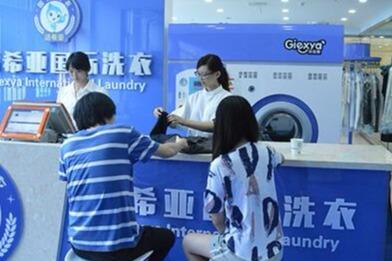 開洗衣店需要多少* 開洗衣店要注意什么