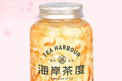 海岸茶度茶飲有前景嗎 總共需要投資多少*