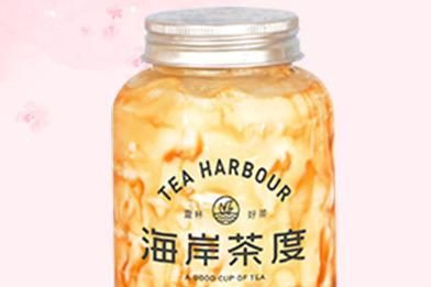 开一个海岸茶度茶饮要投资多少* 特色是什么
