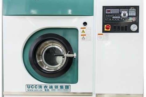 开一家干洗店利润是多少 投资成本是多少