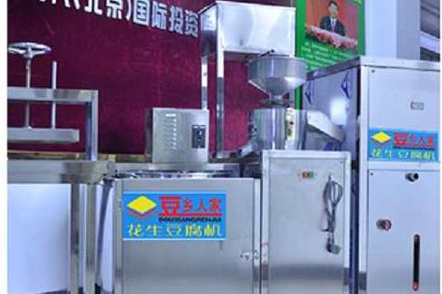 全自动花生豆腐机多少*一台 哪里可以购买