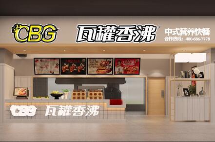 小縣城適合開瓦罐快餐店嗎 小縣城投資瓦罐快餐店可以嗎