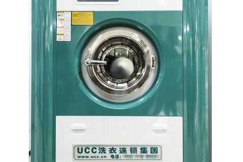 UCC**洗衣优势有哪些 如何加盟