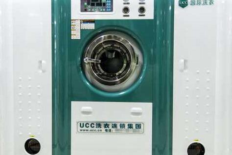 UCC**洗衣2019加盟费多少 开店流程是什么