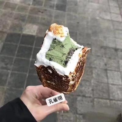 星米奇冰淇淋