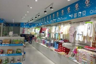 母婴用品加盟店选哪个牌子有市场
