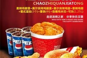 西式快餐投資什么品牌** 西式快餐的發展怎么樣