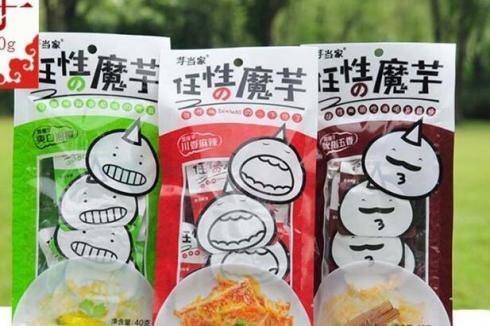 加盟一家零食項目 選什么品牌好