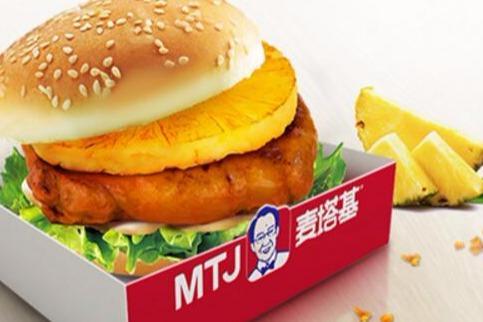 麦塔基品牌汉堡加盟要多少加盟费